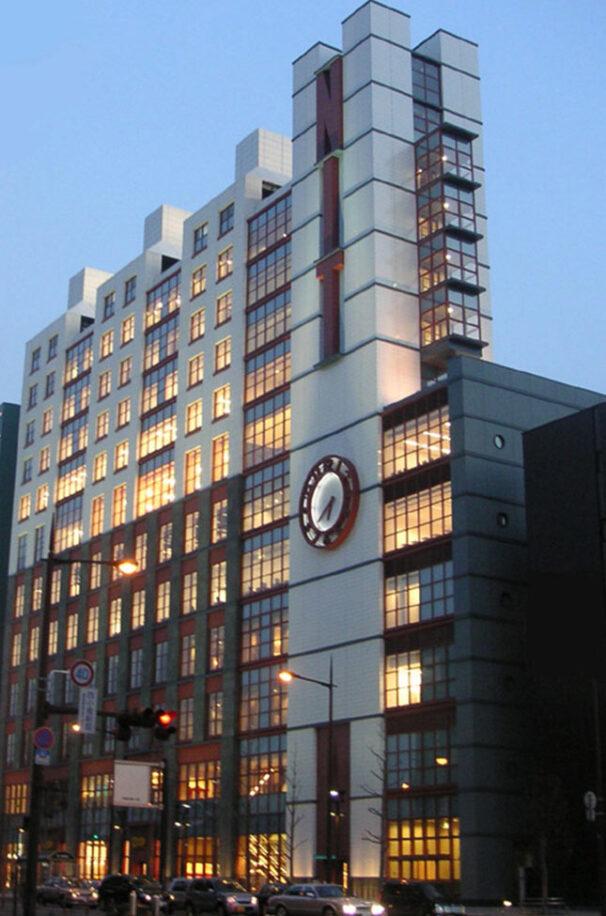 University Institute of Technology